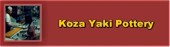 Site map for Koza Yaki Pottery