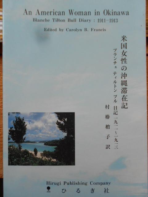 chatan cho okinawa zip code